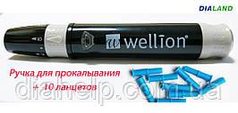Автоматическая ручка для прокалывания (автоланцет) Веллион (Wellion PRO 2) + 10 ланцетов