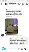 Марина, Одесская обл, ТМ167.jpg.jpg