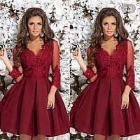 Бордове плаття 46 розміру