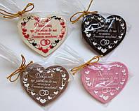 Подарки сердечки на свадьбу для гостей 50х57 мм.