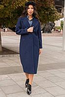 Кашемировое женское удлиненное пальто (разные цвета, S, M, L, МО-41258)