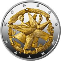 Колесо життя Срібна монета 10 гривень  унція срібла 31,1 грам