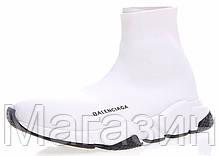 Женские кроссовки Balenciaga Speed Trainer White / Black Баленсиага белые с черным, фото 2