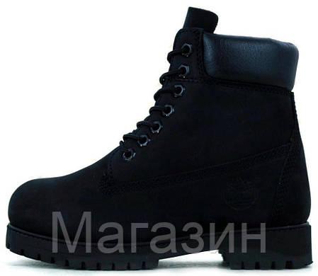 Мужские зимние ботинки Timberland Black 2020 Тимберленды БЕЗ МЕХА Тимбы черные, фото 2