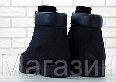 Мужские зимние ботинки Timberland Black 2020 Тимберленды БЕЗ МЕХА Тимбы черные, фото 3