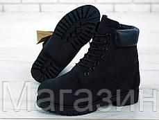 Женские зимние ботинки Timberland Black 2020 Тимберленды БЕЗ МЕХА Тимбы черные, фото 2