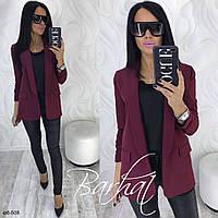 Женский стильный удлиненный пиджак 4 цвета