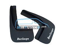 Брызговики Citroen Berlingo 1996-2008 задние