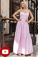 Длинный сарафан в полоску на тонких бретелях расклешенная юбка хлопок розовое