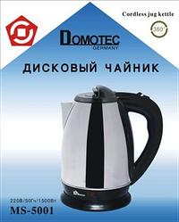 Чайник MS 5001 220V/1500W (ТОЛЬКО ЯЩИКОМ!!!) (12)   в уп. 12шт