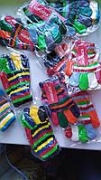 Детские перчатки цветные на микро-флисе Корона