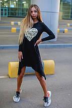 """Асимметричное трикотажное платье-туника """"Сердце"""" с длинным рукавом (3 цвета), фото 3"""