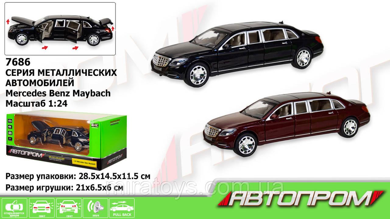 ✅Коллекционная металлическая машинка Mercedes Benz Maybach «АВТОПРОМ», 7686