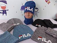"""Комплект ангора двойная на ФЛИСЕ  """"FILA"""" шапка и баф,снуд размер 52-56 подросток."""