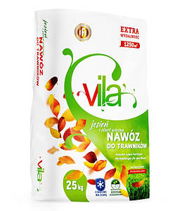 Добриво осіннє Yara Vila для газону 25 кг