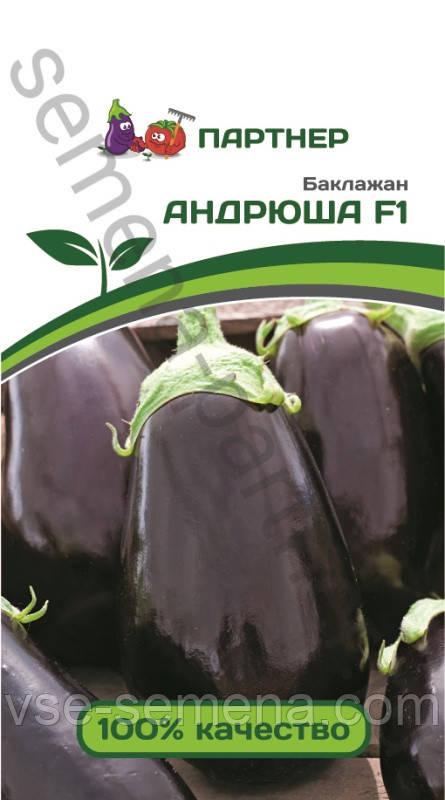 Баклажан Андрюша F1, семена