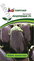 Баклажан Андрюша F1, семена, фото 1