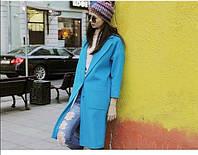 Пальто кашемировое Широкое голубое