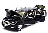 ✅Коллекционная металлическая машинка Mercedes Benz Maybach «АВТОПРОМ», 7686, фото 4