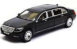 ✅Коллекционная металлическая машинка Mercedes Benz Maybach «АВТОПРОМ», 7686, фото 6