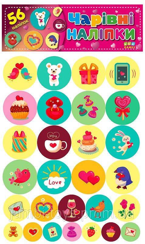 Чарівні наліпки: Рожеві