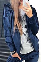 Бархатный костюм осень (брюки и кофта, темно-синий, ткань - королевский бархат) Размер S, M, L (розница и опт)