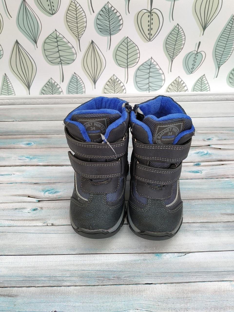 Детские ботинки Детские ботинки зима Детские ботинки термо  Детские ботинки на мальчика