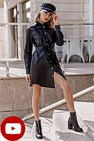 Женское платье-рубашка из эко-кожи с поясом длинный рукав черное