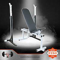 Лавка регульована (до 250 кг) + Стійки (до 250 кг)