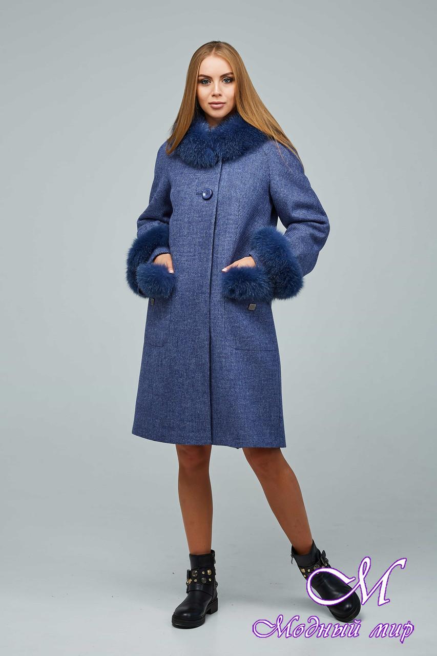 Женское теплое зимнее пальто с большим мехом (р. 44-54) арт. 1205 Тон 11