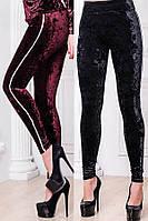 Модные велюровые лосины  с 42 по 56 размер.