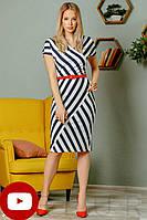 Деловое платье миди в черно-белую косую полоску тонкий пояс короткий рукав