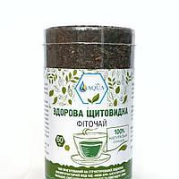 ЗДОРОВЫЕ СУСТАВЫ фито-чай, фото 1