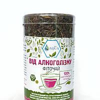 ОТ АЛКОГОЛИЗМА фито-чай, фото 1
