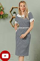 Деловое платье миди в клетку с белым воротником короткий рукав есть большие размеры