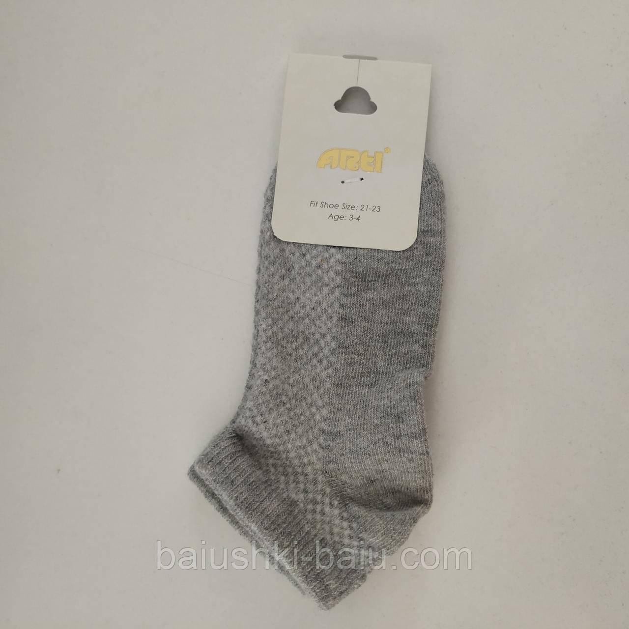 Детские носки короткие для мальчика, 3-4 года (Турция)