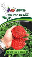 Томат Монгол Карлик, насіння, фото 1