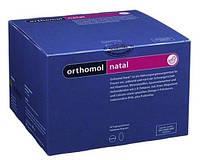 Витаминный комплекс для беременных и кормящих мам Ортомол Натал (ORTHOMOL Natal) таблетки/капсулы (30 дней)