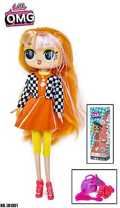 Кукла LoL LK1001-1 OMG, 4 вида, фото 2