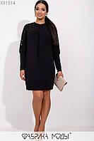 Вязаное платье с ювелирным вырезом Разные цвета Большие размеры