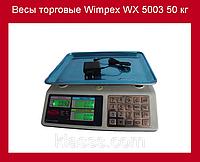 ВЕСЫ ТОРГОВЫЕ со счетчиком цены WIMPEX 5003 WX 50 kg 6vВЕСЫ ТОРГОВЫЕ со счетчиком цены WIMPEX 5003 WX 50 kg 6v