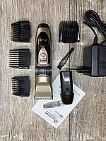 Профессиональная Машинка для стрижки Gemei GM-6066 с насадками