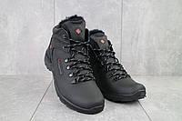 Ботинки мужские Yavgor 601 черные (натуральная кожа, зима)