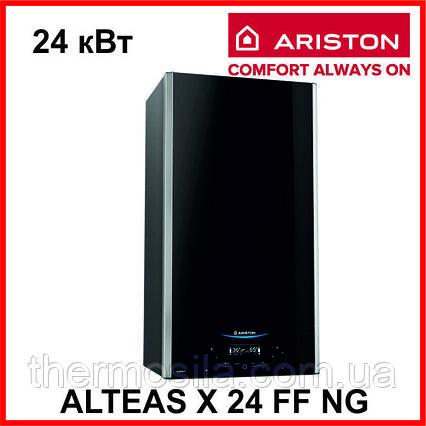 Газовый котел Ariston ALTEAS X 24 FF NG