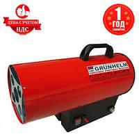 Газовый обогреватель Grunhelm GGH-50 (30 кВт, 1000 м3/ч)