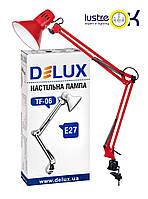 Настольная лампа на струбцине DELUX TF-06