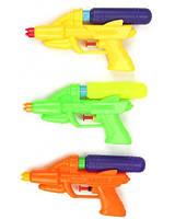 """Водяний пістолет """"Toys"""" (М100-1) маленький 19*11см (1/1)"""