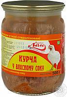 """Курча у власному соку """"Лан Буковини"""" СКО 500г (1/8 або 4), фото 1"""