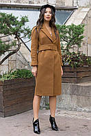 Качественное демисезонное пальто с поясом Фради 7980, фото 1