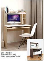 Стол письменный с надстройкой Люкс 2, фото 3